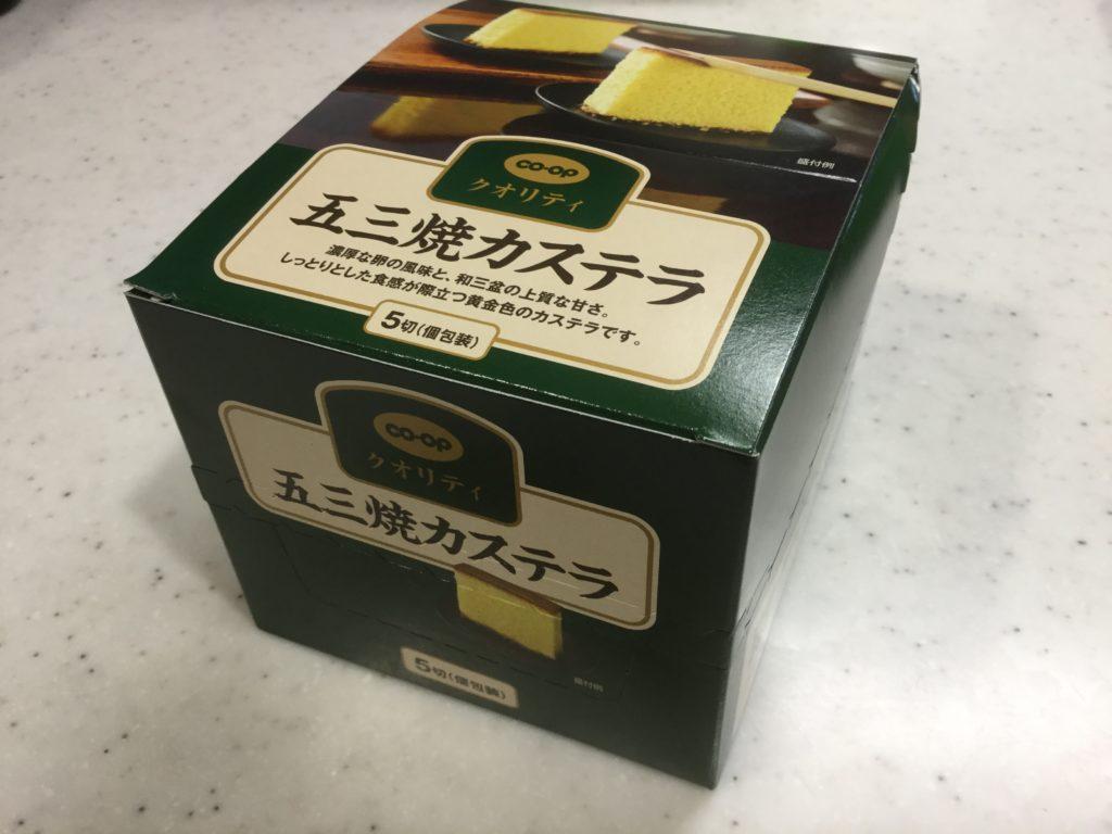 五三焼カステラ
