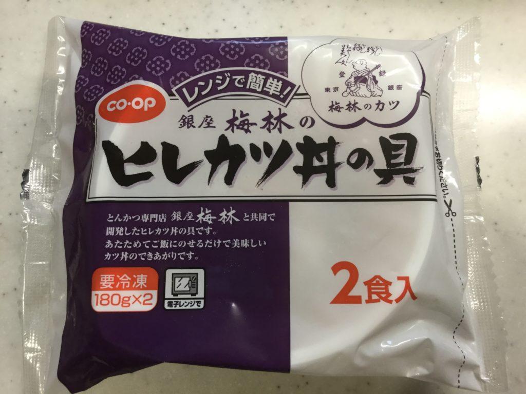 銀座梅林のヒレカツ丼