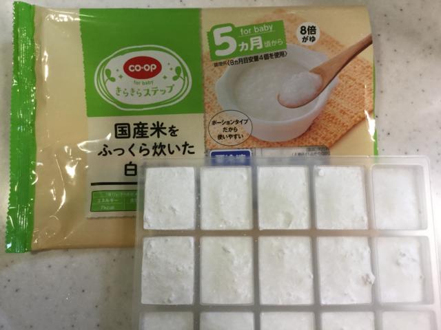 国産米をふっくら炊いた白かゆ