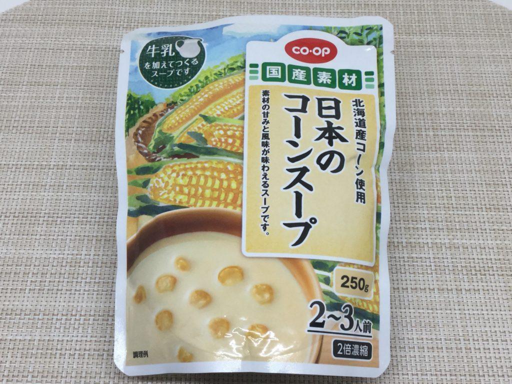 日本のコーンスープ