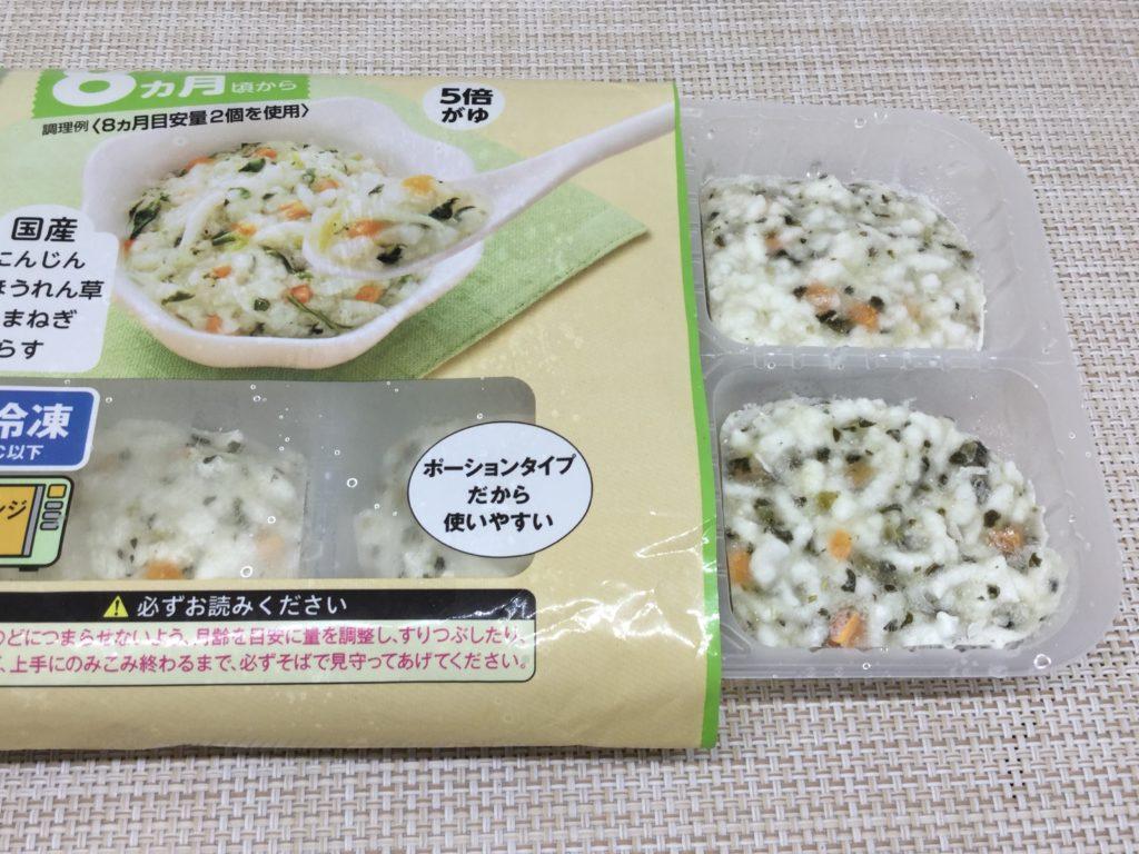 コープの「3種の国産野菜としらすのおかゆ」のレビューと口コミ