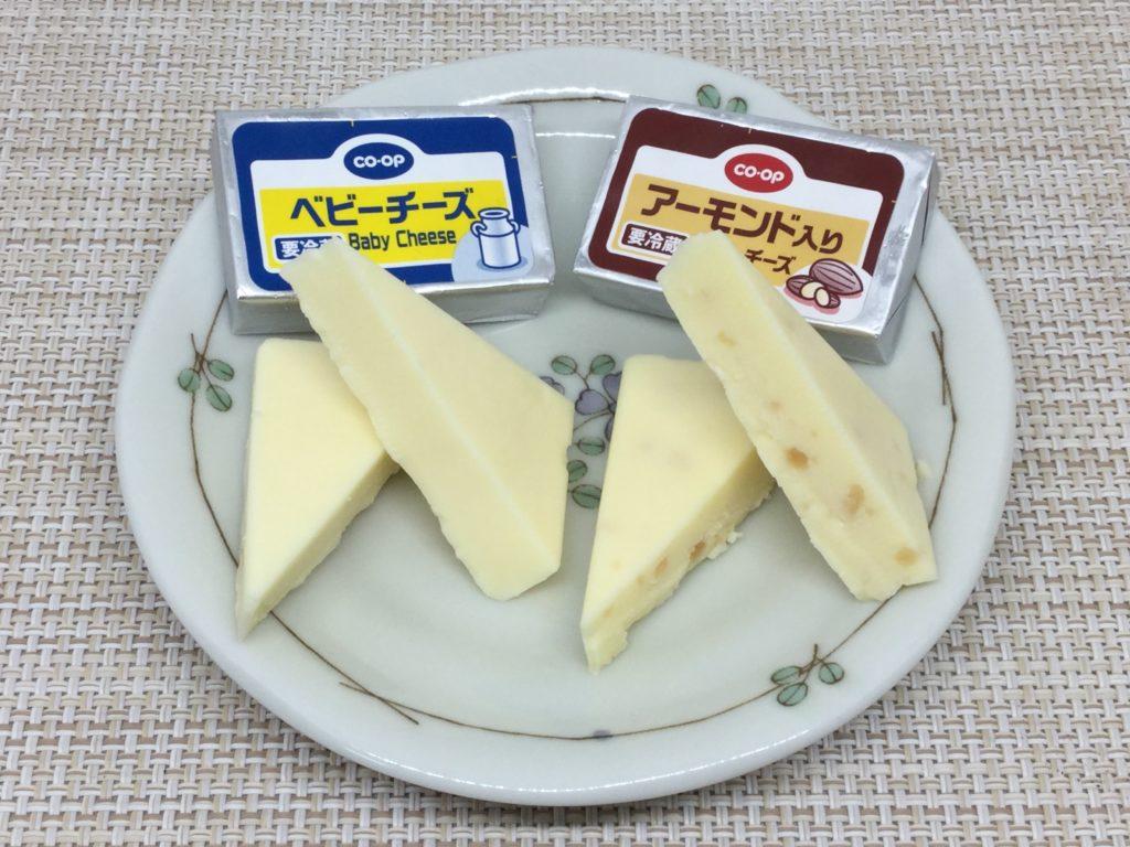 コープのベビーチーズのレビューと口コミ、アーモンド入りも人気!