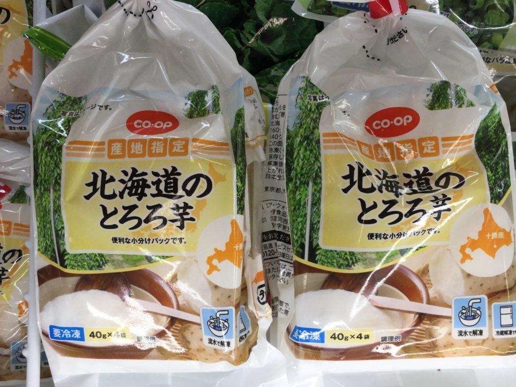 北海道のとろろ芋