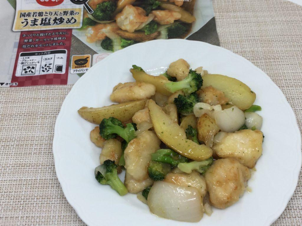 コープのうま塩炒めのレビューと口コミ、国産若鶏とり天と野菜!