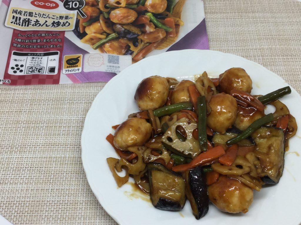 コープ国産若鶏とりだんごと野菜の黒酢あん炒めのレビューと口コミ