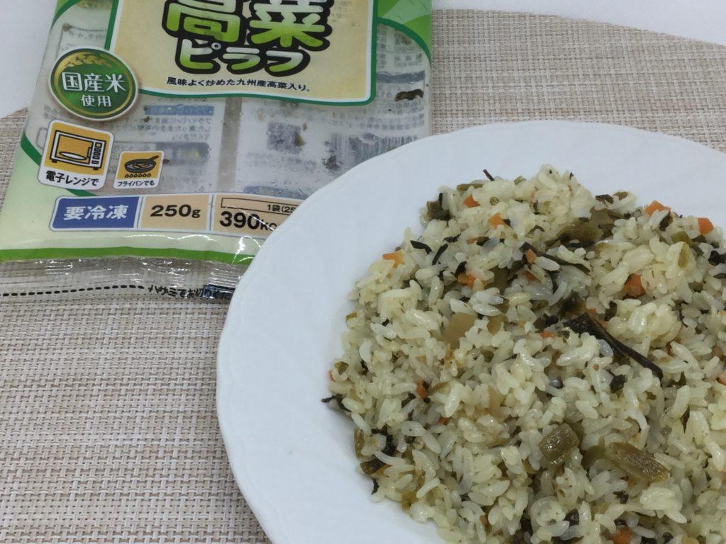 コープの高菜ピラフのレビューと口コミ、本場九州でも大人気の一品