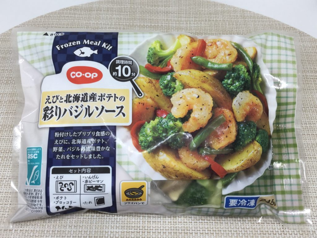 えびと北海道産ポテトの彩りバジルソース