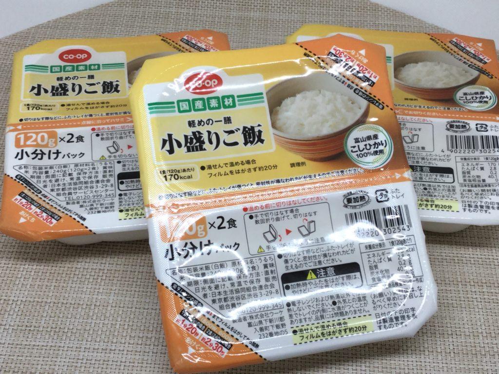 コープのレトルト「小盛りご飯」のレビューと口コミ、軽めの一膳!