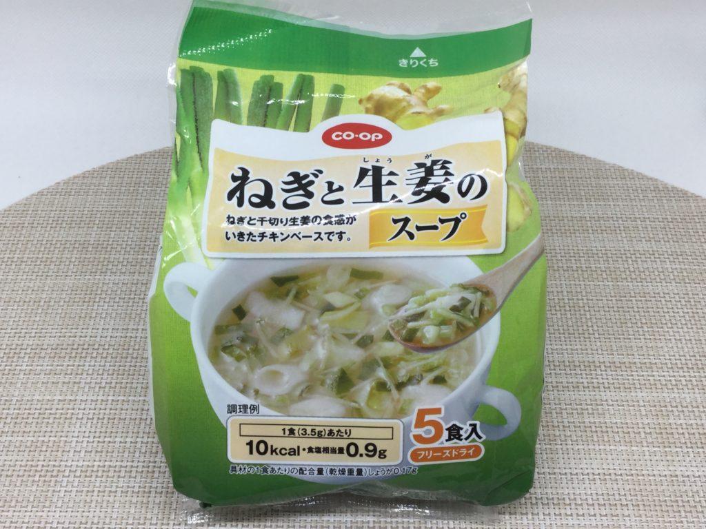 ねぎと生姜のスープ