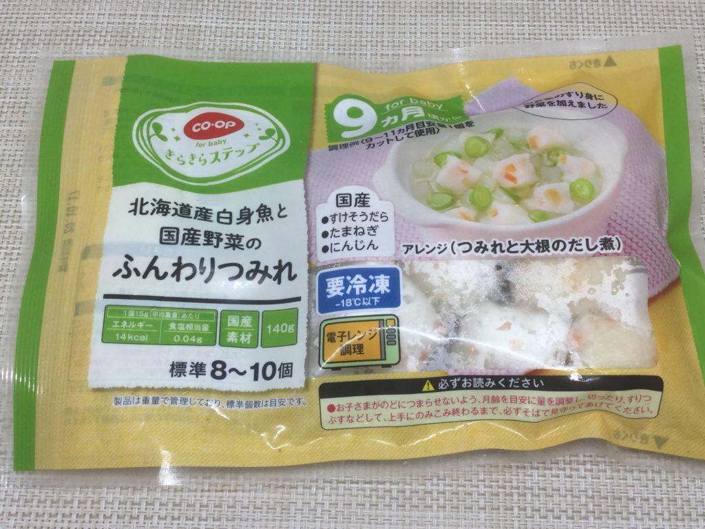 """北海道産白身魚と国産野菜のふんわりつみれ"""""""
