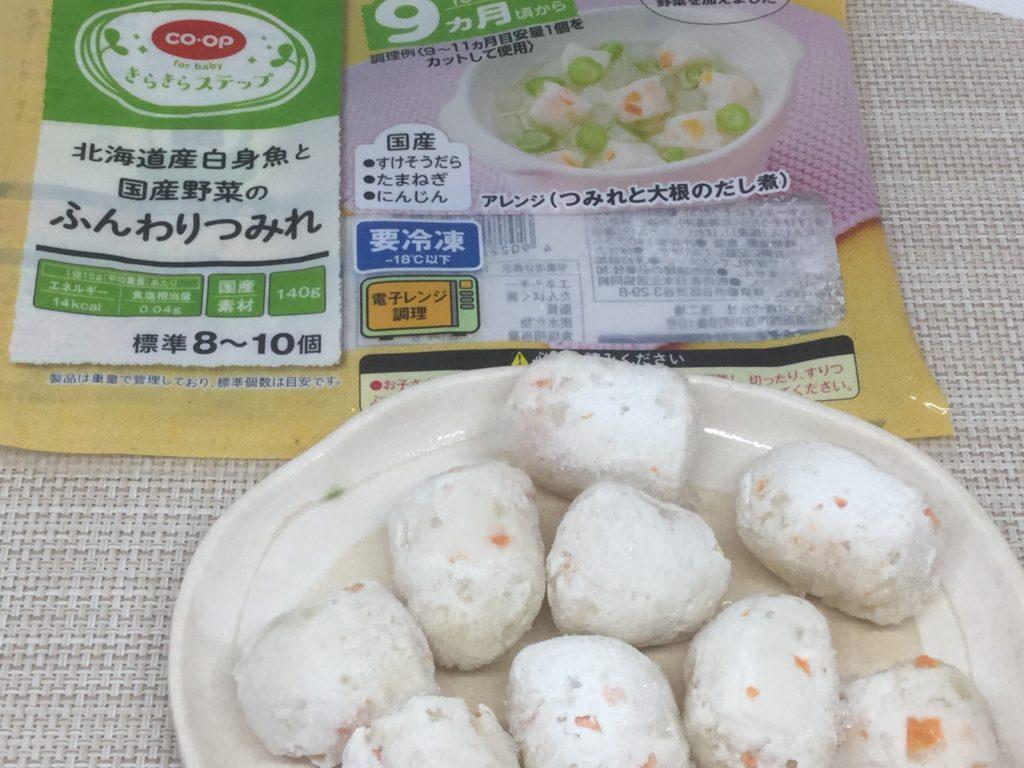 コープふんわりつみれレビューと口コミ、北海道産白身魚と国産野菜