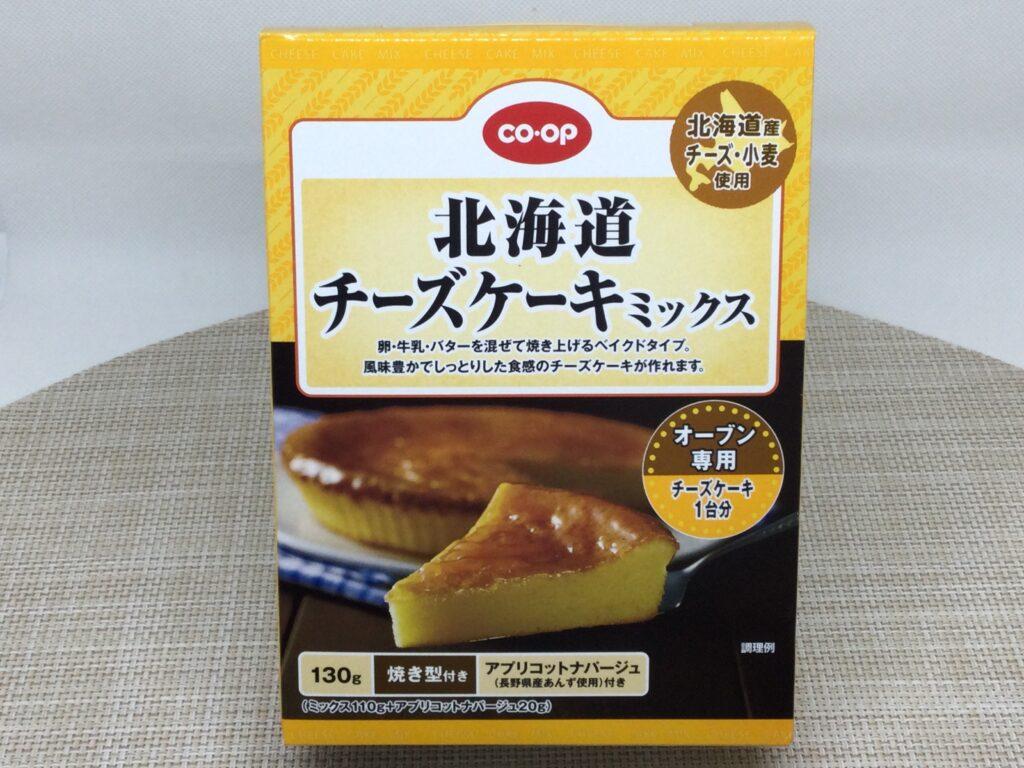 北海道チーズケーキミックス