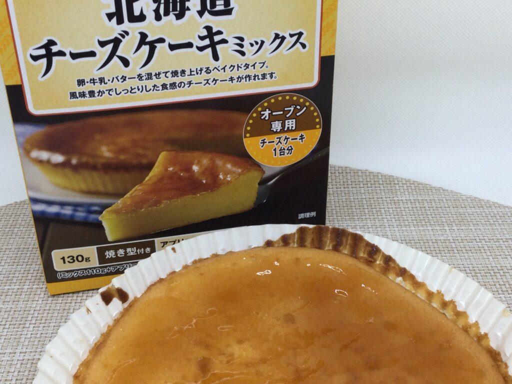 コープ手作りキット北海道チーズケーキミックスのレビューと口コミ