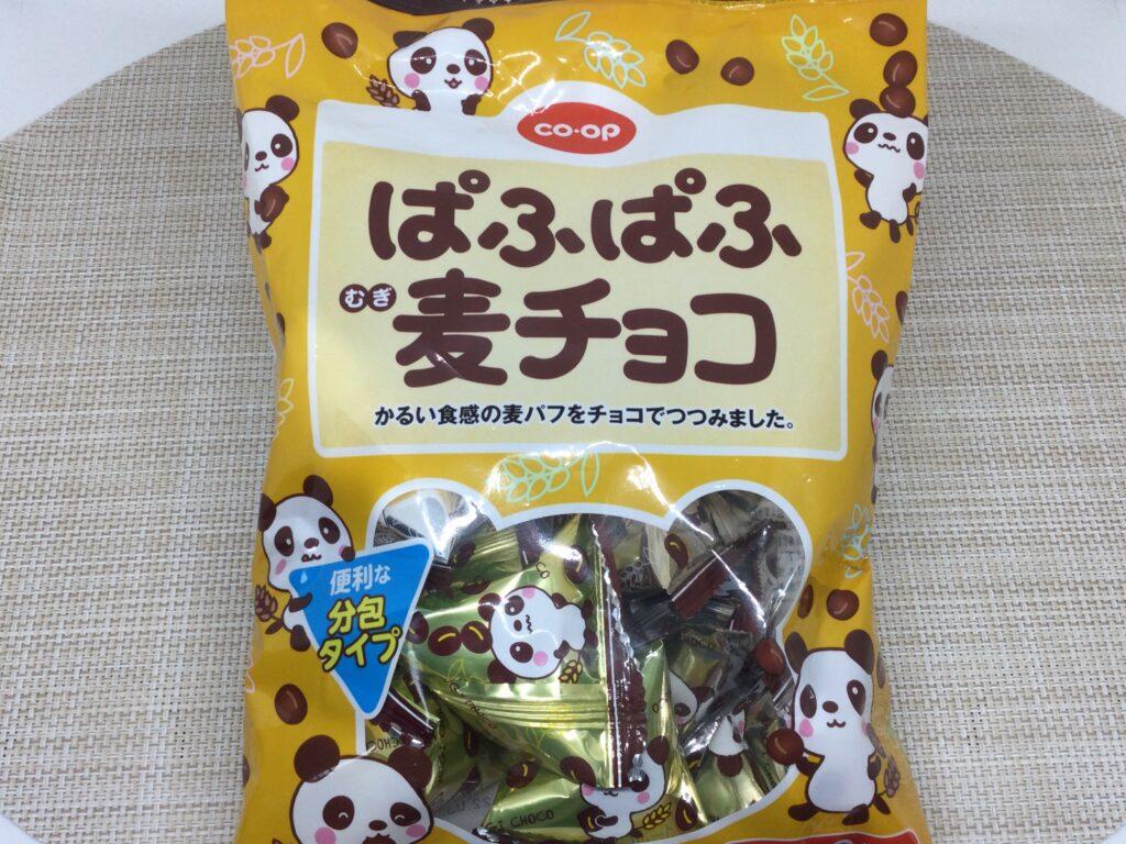 ぱふぱふ麦チョコ